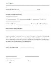 Verification Of Lease Letter Doc 718941 7 Employment Verification Forms Template Bizdoska