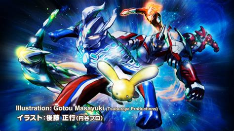 film ultraman semua wooser ultraman wiki fandom powered by wikia