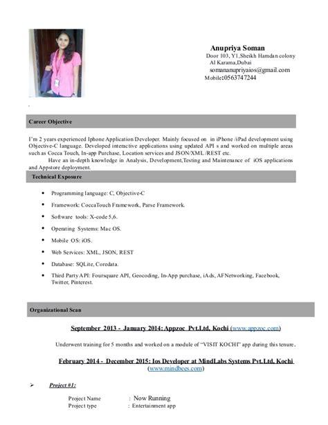 Iphone Developer Sle Resume by Anupriya Ios Dev Resume 28 Images Ios Developer Resume Pdf Curriculum Vitae Filetype Doc