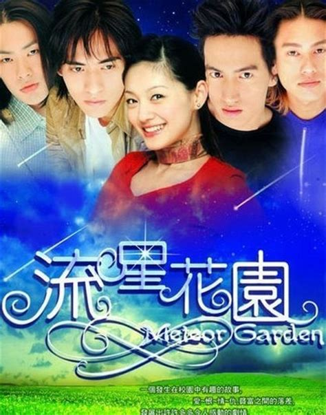 Meteor Garden Cast by Meteor Garden Images Mg Cast Wallpaper And Background
