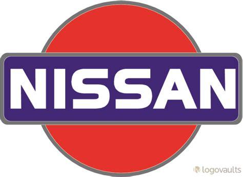 vintage datsun logo 昔のロゴ 懐かしいと思ってしまう会社やブランドのロゴを集めました middle edge ミドルエッジ