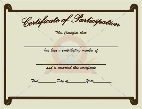10 best images of certificate of participation template