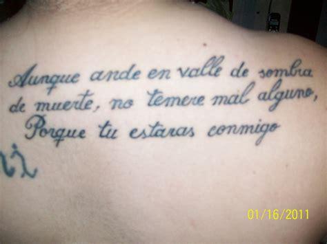 Imagenes De Tatuajes De Letras | tatuaje de oscar con letras cursivas car interior design