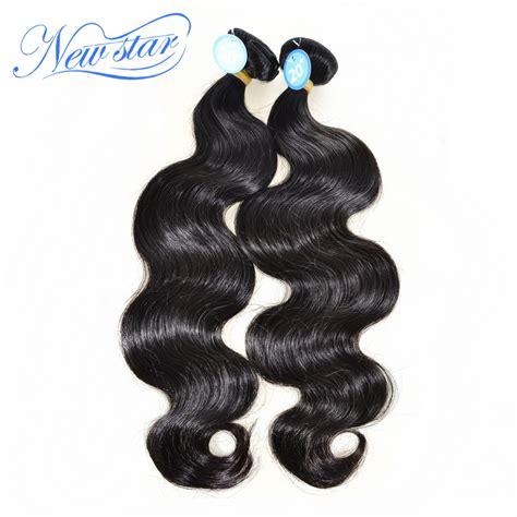 aliexpress buy hair weave bundles