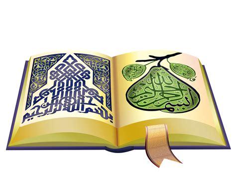 moslims lezen nike schoenen logo als allah  uiteraard