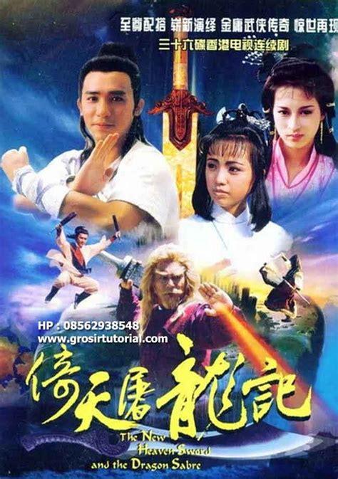 film seri mandarin 2017 jual film serial silat golok pembunuh naga to liong to
