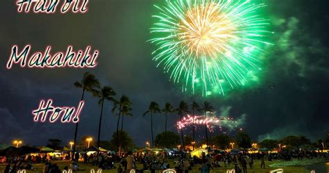 happy new year and merry christmas in hawaiian happy new