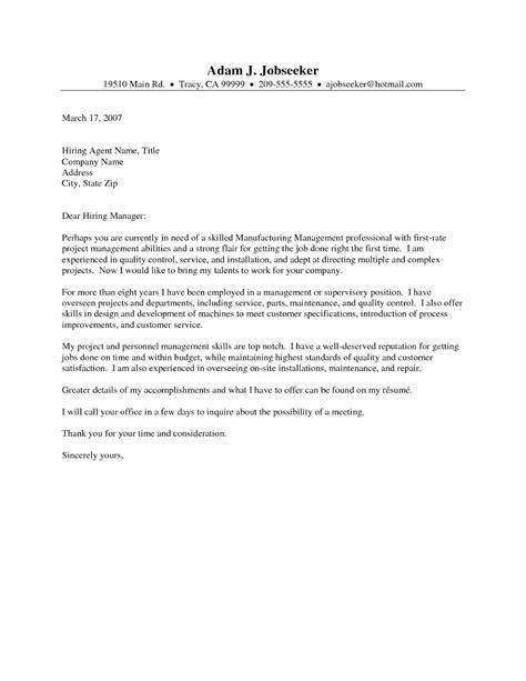 Decline Participation Letter Cover Letter