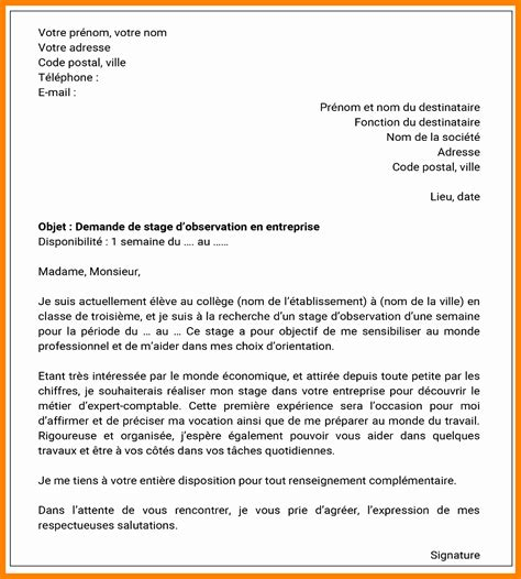Lettre De Motivation Stage Université 5 ex lettre de motivation stage laredoroses