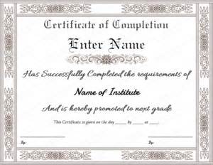 Blank Certificate Of Completion Templates Free Free Printable Blank Certificate Of Completion Template