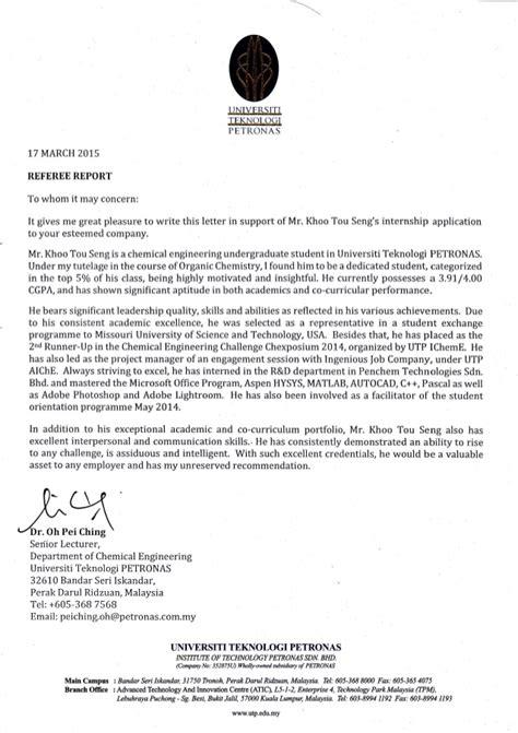 internship cover letter example kays makehauk co