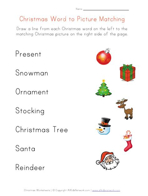 christmas word matching worksheet for kids