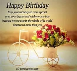 happy birthday wishes greetings cards via we it happy birthday