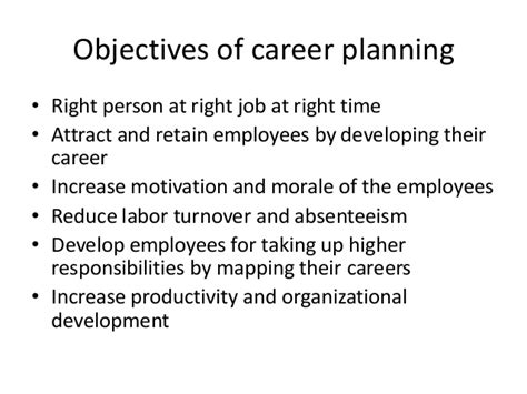 career planning objectives career advancement