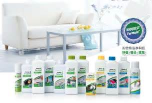 amway at home hidup sehat dan cantik alami amway home care save green