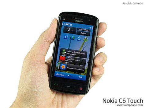 Hp Nokia C6 Bekas nokia c6 harga spesifikasi hp nokia c6 review baru bekas second shatir hanzalah enterprise