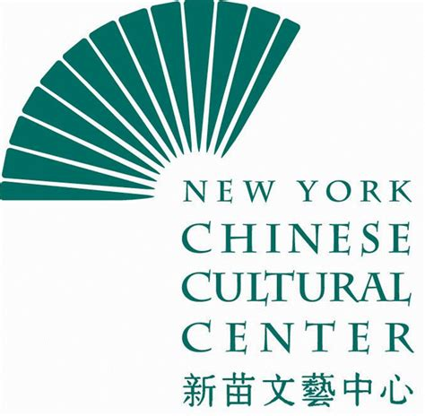 new year 2015 cultural plaza lunar new year celebration at bronx museum of the arts