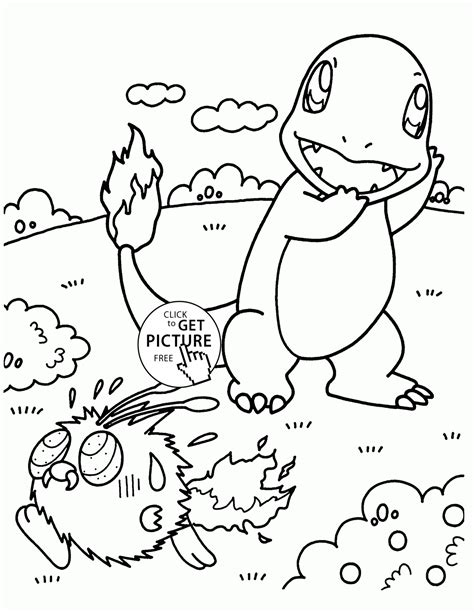 Coloring Pages Pokemon Drawing 1 20 | coloring pages pokemon drawing 1 20 605