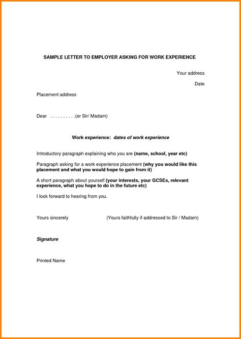 Work Experience Letter Application Template 5 Letter For Work Experience Exle Ledger Paper