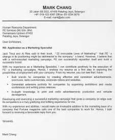 Cover letter example possesses all the elements of a top cover letter