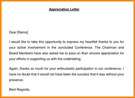appreciation letter to nurses letter of appreciation gplusnick
