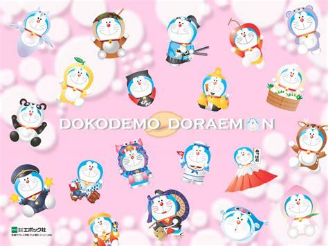 wallpaper doraemon buat laptop ドラえもん 壁紙 doraemon wallpaper かわいい pinterest wallpapers