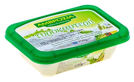 Potassium Sorbate Kalium Sorbate 250 Gr salads dips spreads amvrosia spicy cheese spread 250gr