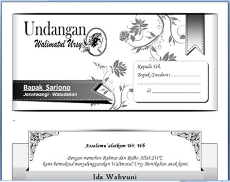 template undangan walimah cdr download template undangan undangan walimah walimatul ursy simple dian permana blog