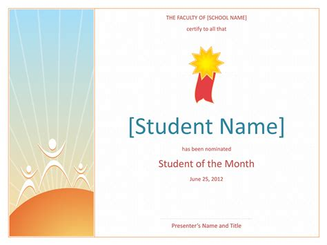student of the month template student of the month award elementary free certificate