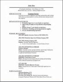 free customer service resume templates customer service resume occupational exles sles