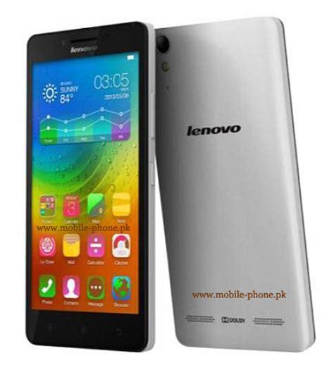 lenovo  mobile pictures mobile phonepk