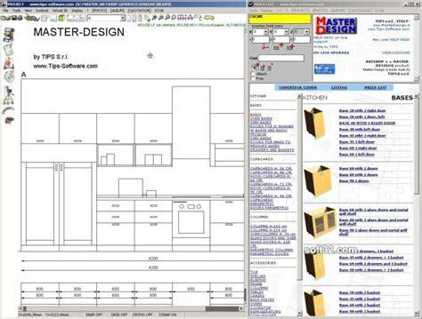 master design art shop x lite crack download master design art shop x lite 17 4 25