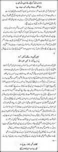 My School Essay In Urdu by Allama Essay Free Iqbal