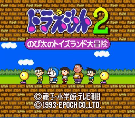 movie doraemon games doraemon 2 nobita no toys land daibouken 1993 snes game