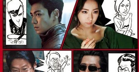 film giant korean seoul in love now korean movie tazza the hidden