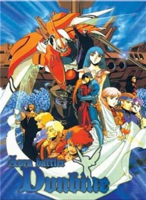 anime adventure genre anime with genre adventure animeplus tv