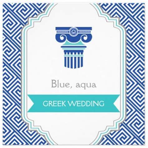 Ancient Greece Wedding Invitations