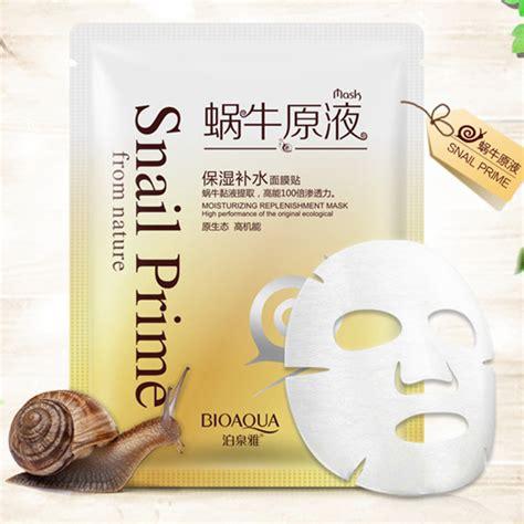 Bioaqua Aloe Vera Essence Nourish Mask bioaqua snail nourish essence mask moisturizing mask shrink pores masks