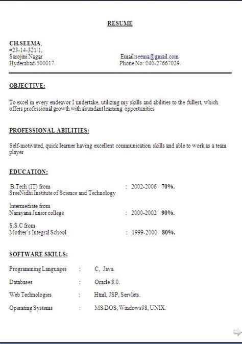 simple curriculum vitae format for application simple curriculum vitae sle