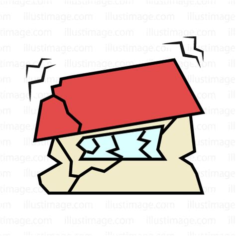 ?Summary?House & Building Clipart & Graphics?Free Cripart