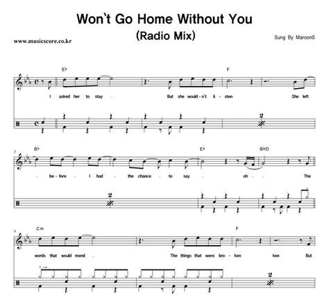 maroon5 won t go home without you 밴드 드럼 악보