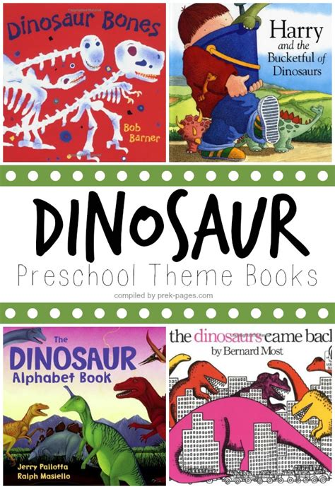 themes for novels list preschool dinosaur theme books