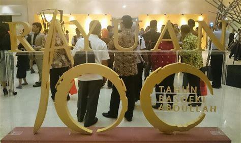 25 Tahun Indonesia Pbb rayuan 100 tahun basoeki abdullah sarinovitaar indonesiana