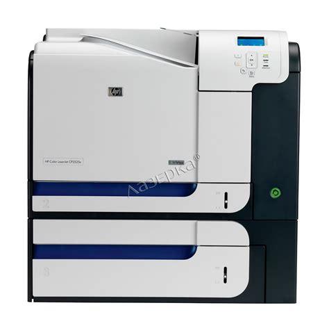 hp color laserjet cp3525 hp color laserjet cp3525