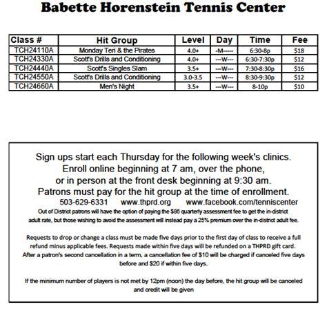 babette horenstein tennis center recreation center