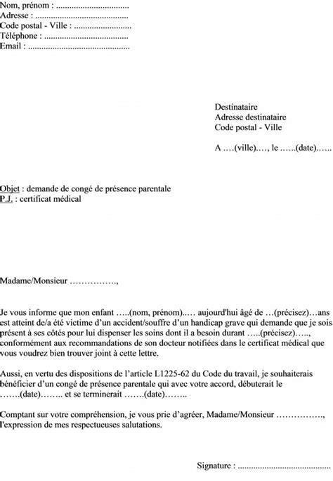 Mod Le De Lettre Demande De Temps Partiel Fonction Publique Territoriale modele lettre conge parental partiel document