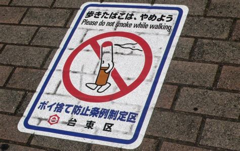 no smoking sign in japanese why japanese people can t walk and talk at the same time