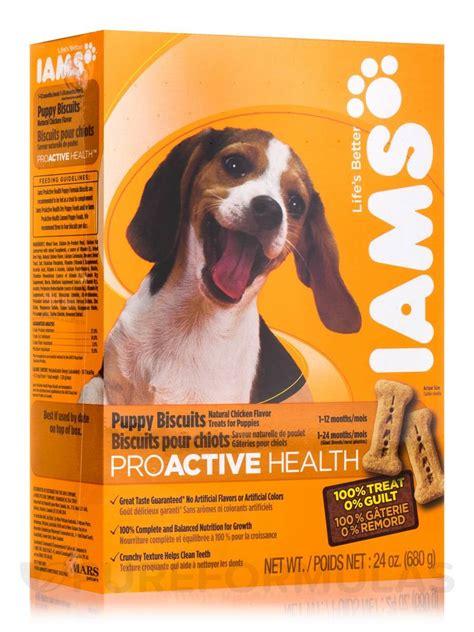 iams puppy treats iams proactive health small biscuits chicken treats 20 lb