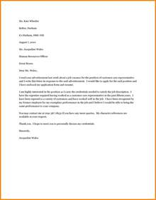 Applying For Any Position Cover Letter by 8 Sle Application Letter For Any Position
