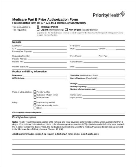 Authorization Form Templates Prior Authorization Form Template